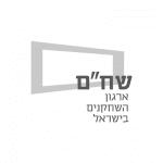 ארגון השחקנים בישראל לוגו