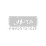 בר-עוז לוגו