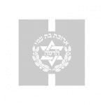 הדסה לוגו